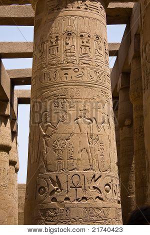 A columns in Karnak temple, Egypt