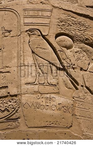 A close up of a column in Karnak temple, Egypt