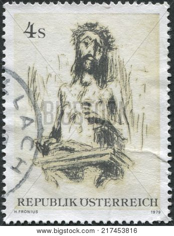 AUSTRIA - CIRCA 1979: A stamp printed in Austria shows a picture of The Compassionate Christ by Hans Fronius circa 1979