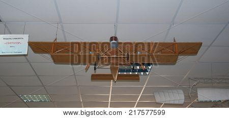 RUSSIA MOSCOW REGION MONINO - August 09 2017: Museum of the air force. aircraft model Svyatogor 1915