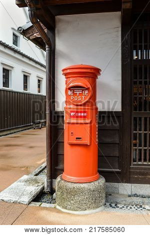 Fukuoka Japan - December 5 2017: Japan traditional Post Service mailbox in Fukuoka Japan. Japan Post Service is one of the largest mail service companies in Japan.