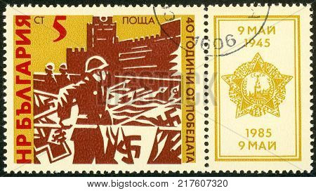 UKRAINE - circa 2017: A postage stamp printed in Bulgaria shows Victory Parade Moscow Series 40th Anniversary Of The Victory Day circa 1985