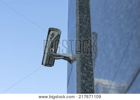 CCTV camera on the cone of the morden building