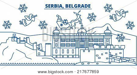 Serbia belgrade vector photo free trial bigstock serbia belgrade winter city skyline merry christmas happy new year decorated banner with m4hsunfo
