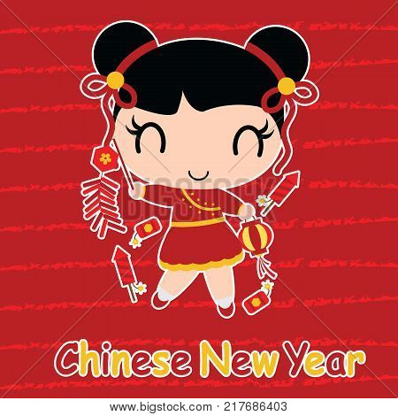 Cute Chinese Girl Vector Photo Free Trial Bigstock