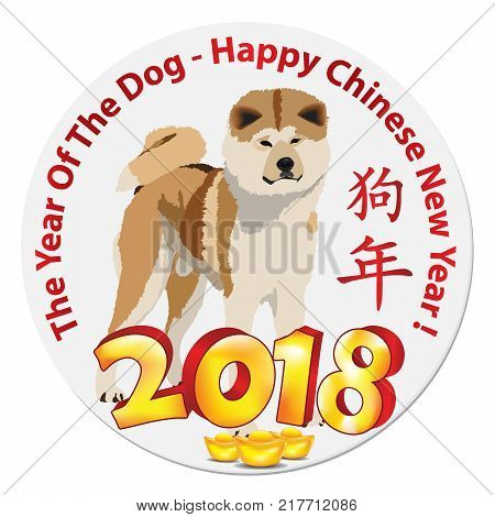 Happy Chinese New Year of the Dog 2018. Stamp / label  with text written in English and Chinese. Ideograms translation: Year of the Dog.