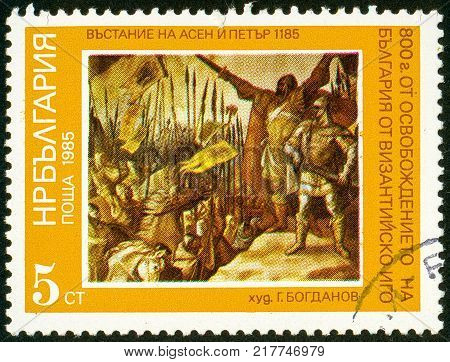 UKRAINE - circa 2017: A postage stamp printed in Bulgaria shows Uprising Series Achievement of Nat. Independence from Byzantium circa 1985