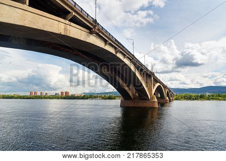 Communal Bridge Across The Yenisei River. Krasnoyarsk, Russia
