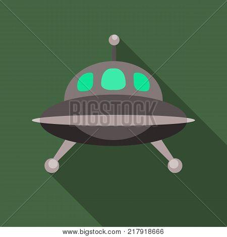 UFO color icon. UFO vector simple sign