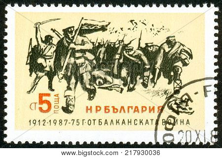 UKRAINE - circa 2017: A postage stamp printed in Bulgaria shows Soldiers Series 75th anniversary of the Balkan War circa 1987