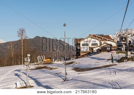 April, 26, 2017, Rosa Khutor, Russia: Landscape with the mountains and ski slopes of the ski area of Rosa Khutor, Krasnaya Polyana, Sochi ,Russia.