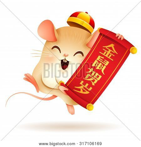 The Little Rat With Chinese Scroll. Chinese New Year. Year Of The Rat. Translation: Celebrating Year