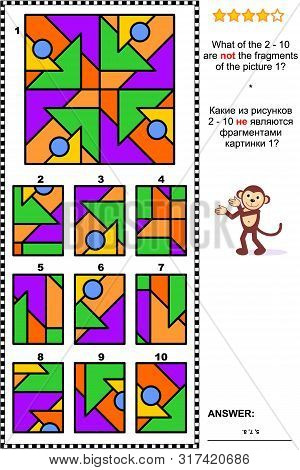 Iq, Memory And Spatial Reasoning Training Abstract Visual Puzzle: What Of The 2 - 10 Are Not The Fra