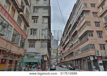 The Whampoa Street , Hong Kong  At 11 Aug 2019
