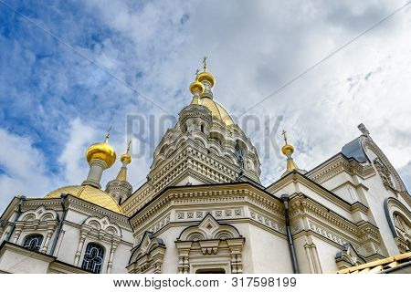 The View Of The Intercession Cathedral. Sevastopol.