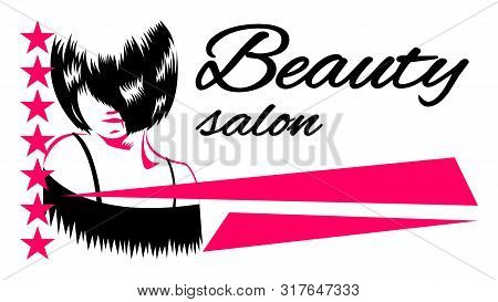 Beauty Salon Vector Photo Free Trial Bigstock