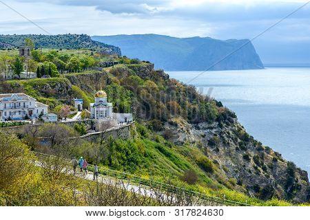 View Of St. George Monastery. Sevastopol. Crimea.