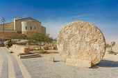 The Memorial church of Moses and the old portal of the monastery at Mount Nebo, Jordan poster