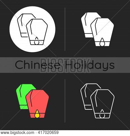 Lantern Festival Dark Theme Icon. Traditional Chinese New Year Celebration. Honouring Deceased Ances