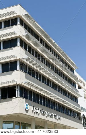 Limassol, Cyprus, April 14th, 2021: View Of The Electricityauthority Ofcyprus Office Building In T
