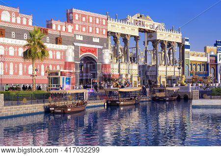 Dubai, Uae - December 16 2020 Beautiful View Of The Iran Pavilion And Canal With Pleasure Boats In T