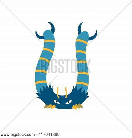 Monster Alphabet Symbol. Letter U Of English Alphabet Shaped As Monster. Children Colorful Cartoon F
