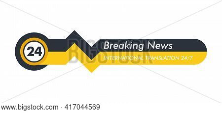 Breaking News. Lower Third Tv News Bar Vector Illustration. Streaming Live News Sign. Banner Templat