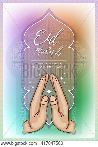 Hands Praying Gesture On Islamic Window Ornament