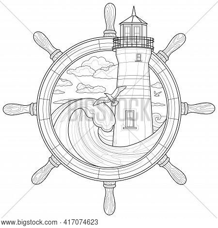 Steering Wheel Of The Ship And The Lighthouse.coloring Book Antistress For Children And Adults.