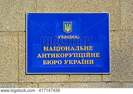 Kiev, Ukraine - Apr 01: National Anti-corruption Bureau Of Ukraine Signboard On Stone Wall On April