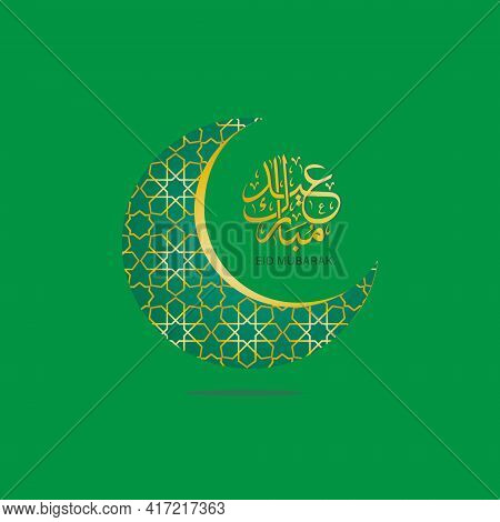 A Vector Of Islamic Geometry At Moon And Eid Mubarak In Arabic On Green Background. Eid Mubarak Is B