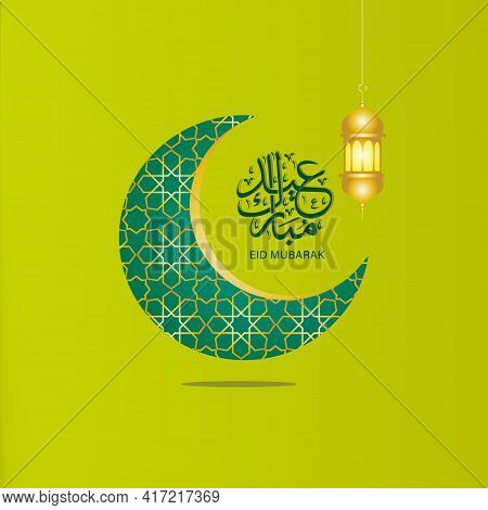 A Vector Of Islamic Geometry At Moon, Gold Lantern And Eid Mubarak In Arabic. Eid Mubarak Is Big Cel