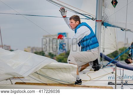 Dnepr, Ukraine- September 09, 2018: Summer Sport, Outdoor Socializing, Healthy Active Young Guy Havi