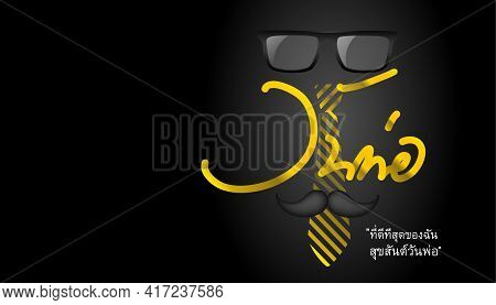 Thai Alphabet My Best. Father's Day.happy Fathers Day Translate Text.illustration Fathers Day.design