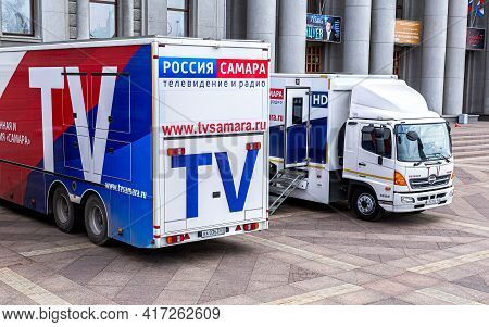 Samara, Russia - May 1, 2018: Mobile Television Station A State-owned Russian Television Channel Rus