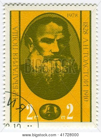 BULGARIA - CIRCA 1978: Postage stamps printed in Bulgaria dedicated to Lev Tolstoy (1828-1910), Russian writer, circa 1978.
