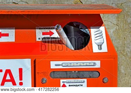 Metal Container Box For Used Danger Items With Mercury Aka Hydrargyrum Components In Kiev, Ukraine.