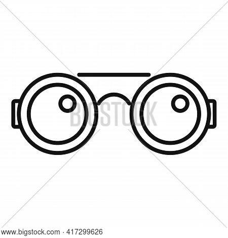 Blacksmith Glasses Icon. Outline Blacksmith Glasses Vector Icon For Web Design Isolated On White Bac
