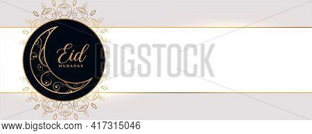 Eid Al Fitr Islamic Banner Design  Vector Template Design