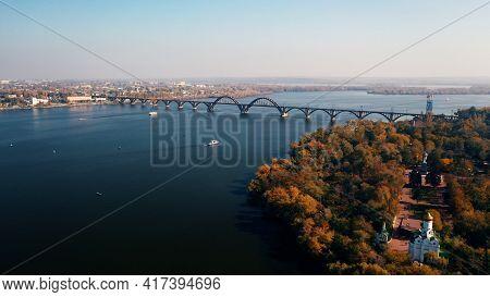 Dnipro, Kiev. Bridge In Kiev Across The River