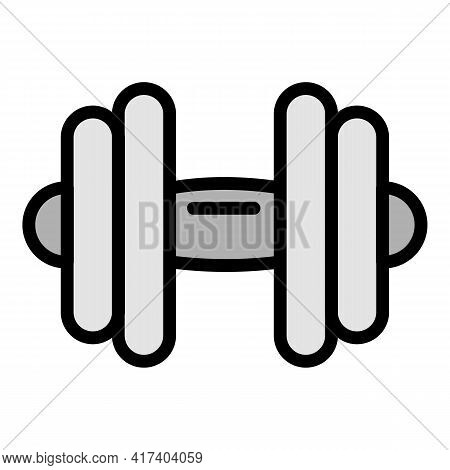 Gym Dumbbell Icon. Outline Gym Dumbbell Vector Icon For Web Design Isolated On White Background