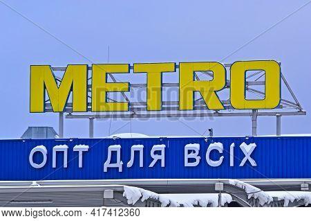 Kiev, Ukraine - Feb 10: Metro Cash & Carry Supermarket Signboard On February 10, 2021 In Kiev, Ukrai