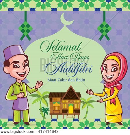 Happy Eid Al-fitr Greeting Card. Muslim Man And Woman Greetings Selamat Hari Raya Aidilfitri. Tradit