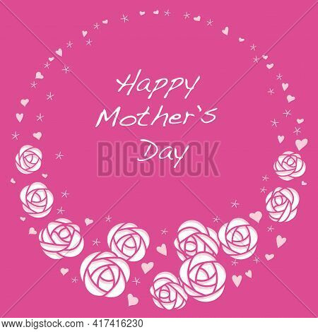 Round Vector Rose Frame With Text Space For Mother's Day, Valentine's Day, Bridal, Etc.