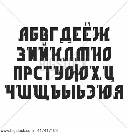 Cyrillic Bold Serif Font, Set O Isolated Black Letters In Old Church Slavonic Style, Sample Russian