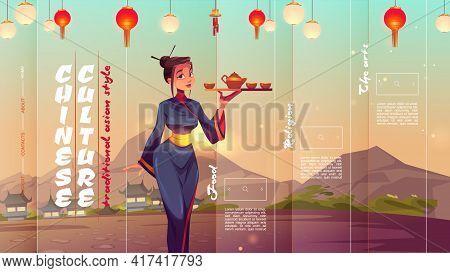 Chinese Culture Cartoon Landing Page With Asian Woman Wear Traditional Kimono Carry Tray With Pot An