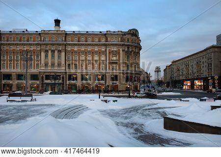 Moscow, Russia - Jan 17, 2021: Manezhnaya (manezhnaya) Square In Winter In Moscow, Russia. Panoramic