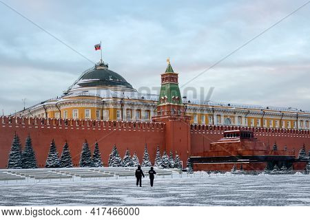 View Of Red Square On A Frosty Winter Morning. Lenin's Mausoleum Building (the Inscription Is Lenin)