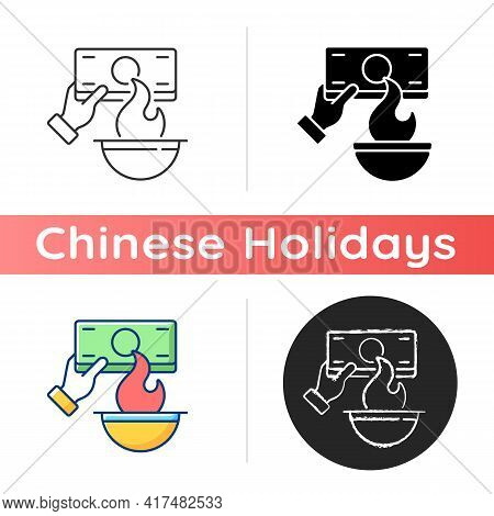 Burning Money Icon. Hungry Ghost Festival. Zhongyuanjie. Chinese Culture. Visiting Ancestors. Spirit