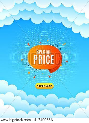 Special Price Sticker. Cloud Sky Background With Offer Message. Discount Banner Shape. Sale Coupon B
